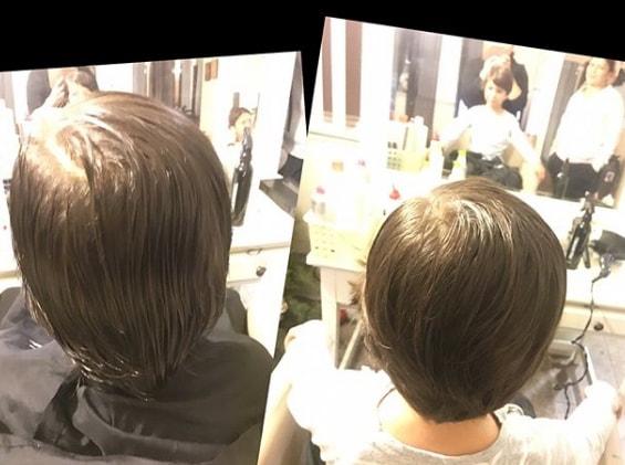 Side Swept Short Hair For Girls